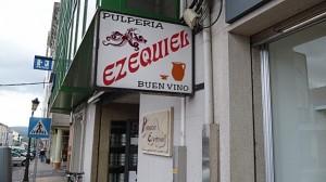 999-834-Pulperia-Ezequiel--Melide--1024x576-
